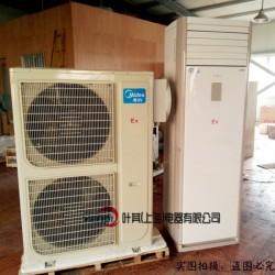 上海5P防爆空调立柜式