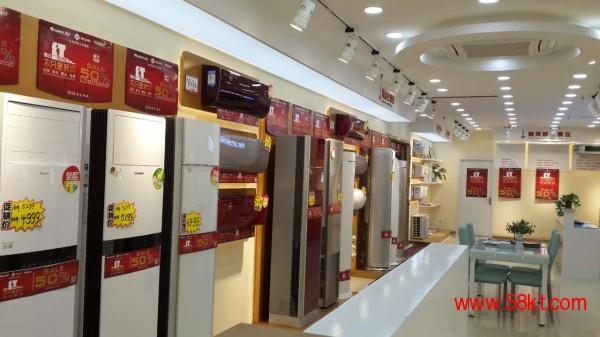 北京格力家用直流变频空调GMV ES
