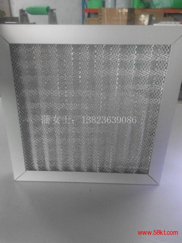 初效波浪型铝网空气过滤器