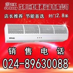 巨虹牌贯流风幕机C系列, 热风幕、风幕机、室内取暖、封门