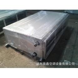 BDX吊顶式空调机组冷暖型