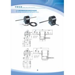 110系类单相电容运转交流异步电机, 风机管盘专用电机
