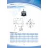 139系类单相交流异步电容运转电机