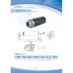 61系类单相交流电容运转异步电机, 饮水机水泵电机
