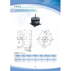 140系类单相交流异步电容运转电机, 水空调专用电机、5p柜机专用电