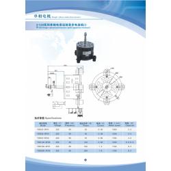 120系类单相交流异步电容运转电机, 吸顶机电机、天花机电机