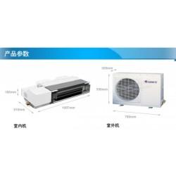 格力C系列超薄中央空调