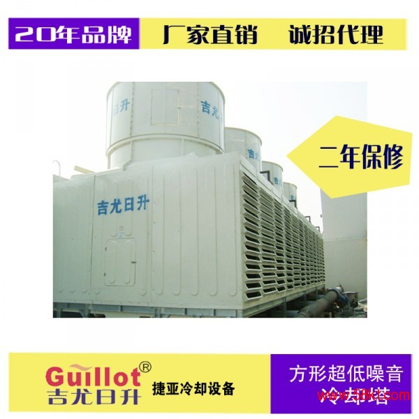 冷却水塔新型250T方形横流配套低噪