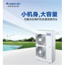 格力3匹冷暖家用变频中央空调
