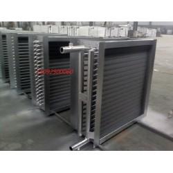 表冷器换热器散热器