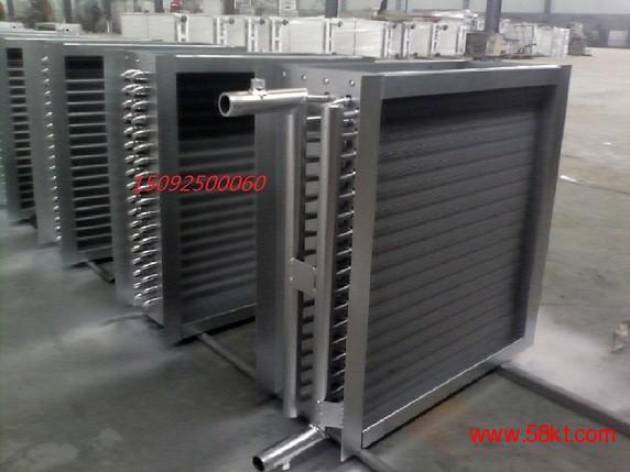 表冷器制作 表冷器定制 表冷器订做