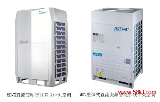 潍坊美的中央空调安装解决方案