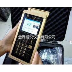超声波流量计分析仪, 手持式超声波分析仪