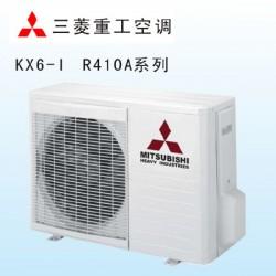 三菱重工家用多联机KX6-I