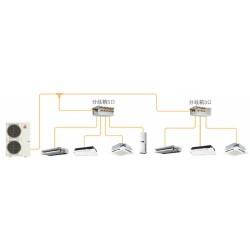 三菱电机菱耀家用中央空调