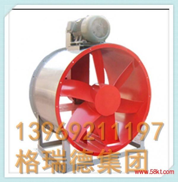 低噪声轴流风机安装