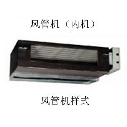 三菱重工中央空调单元机