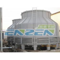 安顺电厂冷却塔