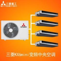 三菱重工家用变频多联机中央空调