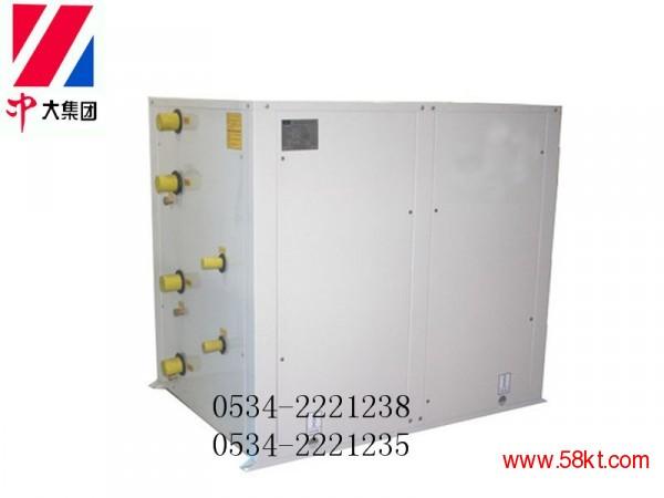 商用及家庭用水地源热泵机组