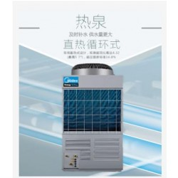 美的空气能 高温直热循环式热水机