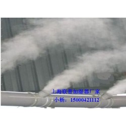 纺织厂专用工业加湿器