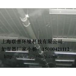 纺织厂全自动加湿器