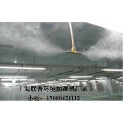 纺织车间专用高压微雾加湿器