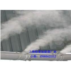 工业增湿机, 上海联普工业增湿机厂家定做