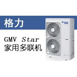 格力家用中央空调Star全直流变频机组