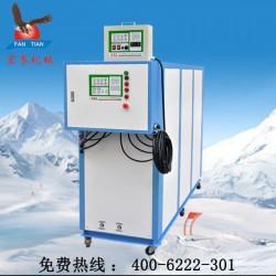 工业冷热两用一体机 冷热两用冷水机