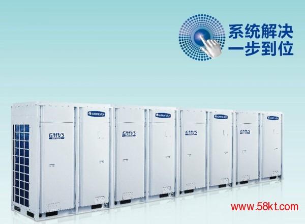 北京中央空调商用工程 格力中央空调工程系列