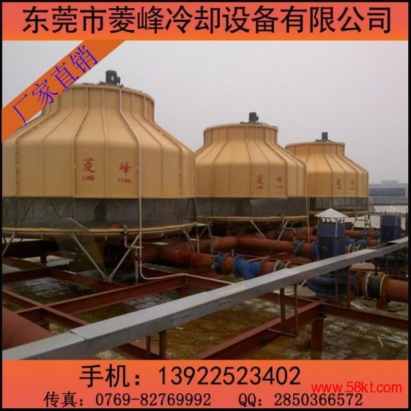 300T工业冷却塔