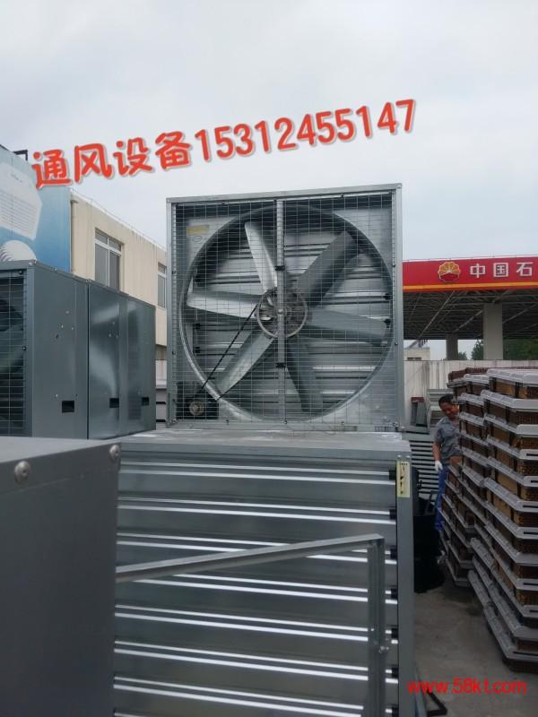 厂房车间换气通风神器