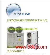 空气能热水器商用  格力家用热水器hz系列