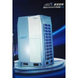 美的风冷模块机