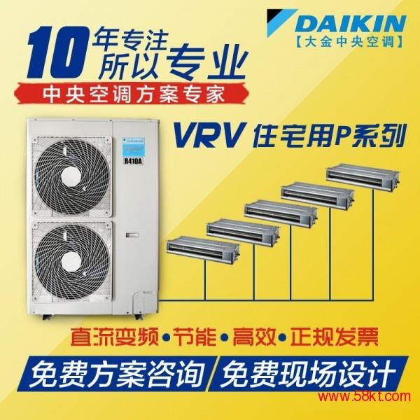 大金中央空调 家用变频空调1.5P匹内机
