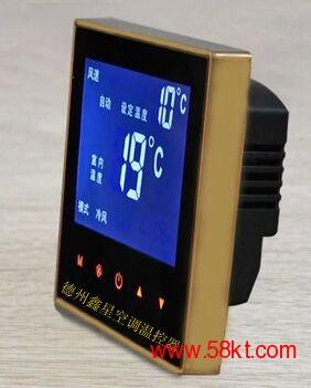 触摸屏中央空调温控器