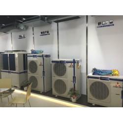 三菱重工海尔中央空调VX6