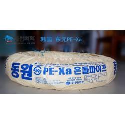 韩国东沅原装进口XA地暖管, 100%韩国原装进口