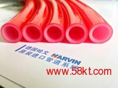 德国HARVIN(哈文)原装进口地暖管