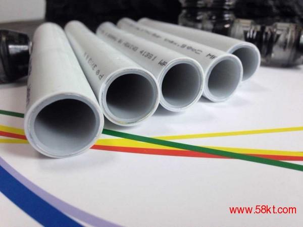 德国哈文原装进口XB铝塑地暖管