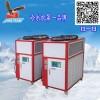 风冷式冷水机密封式冷冻机