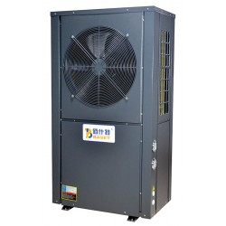 风冷式冷热水机