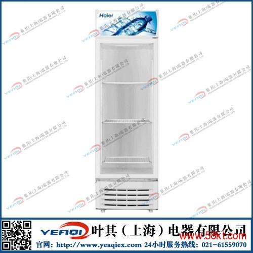 钢化玻璃门系列防爆冰箱250L
