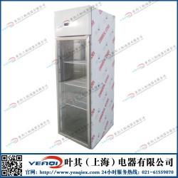 防爆玻璃门冷藏柜400L