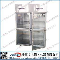 海尔实验室防爆冰箱