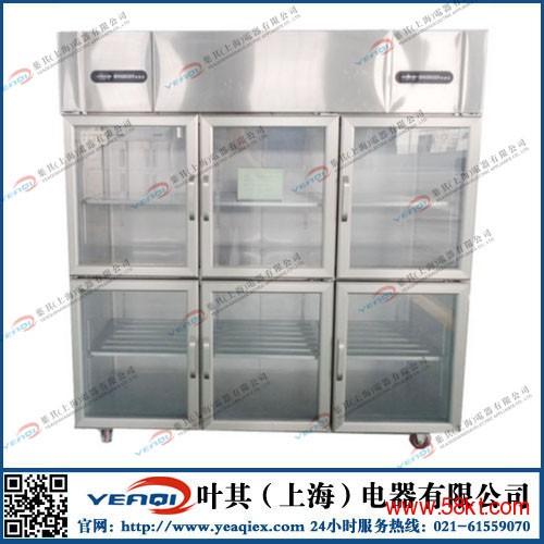 超大容积6开门防爆冷藏冰箱
