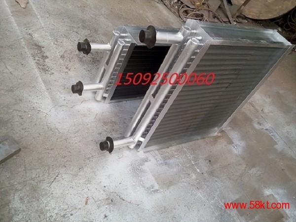 中央空调风柜铜管表冷器