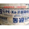韩国东沅原装进口地暖管